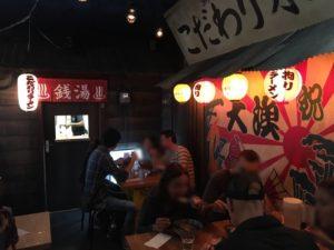 Au fond du restaurant toujours avec la décoration japonaise